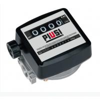 Механічний лічильник-витратомір для дизпалива К44 (20-120л / хв) (кількість цифр на скидає лічильнику - 4 (9 999), 000560000 PIUSI Італія