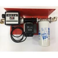 МиниАзс220В 56 л/мин с механическим счетчиком