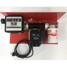 МініАЗС 220В з механічним лічильником К33 і фільтром 70л/хв