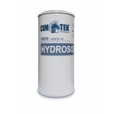 Фильтр сепаратор воды СІМ-ТЕК 450 HS-30 ( 70076) для дизельного топлива, бензина – 30мкм ( до 100л/мин )